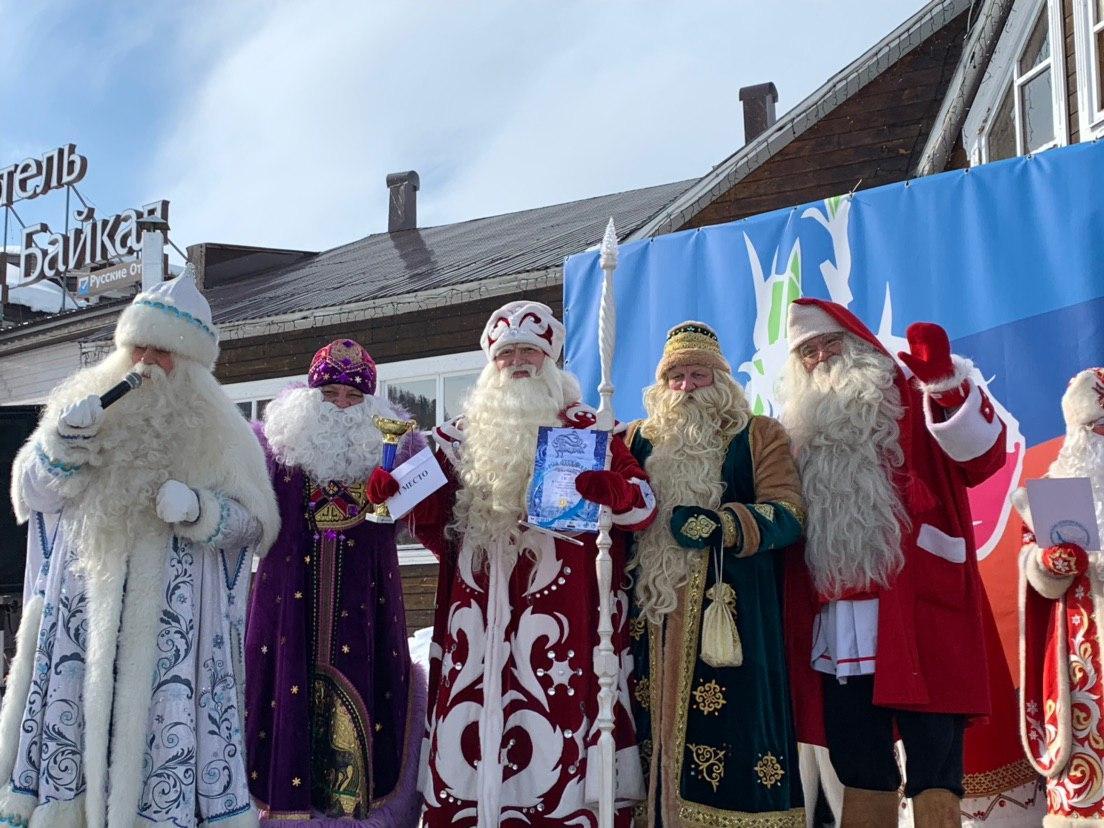 Деды Морозы разных стран встретились на Байкале. Фото