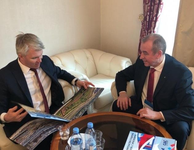 С. Левченко встретился с министром спорта России
