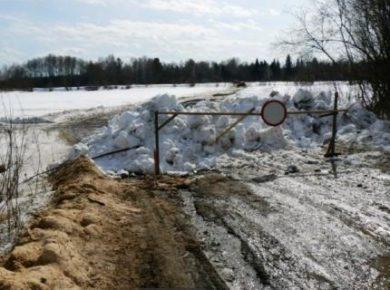 Три ледовые переправы закрыли в Иркутской области 19 марта
