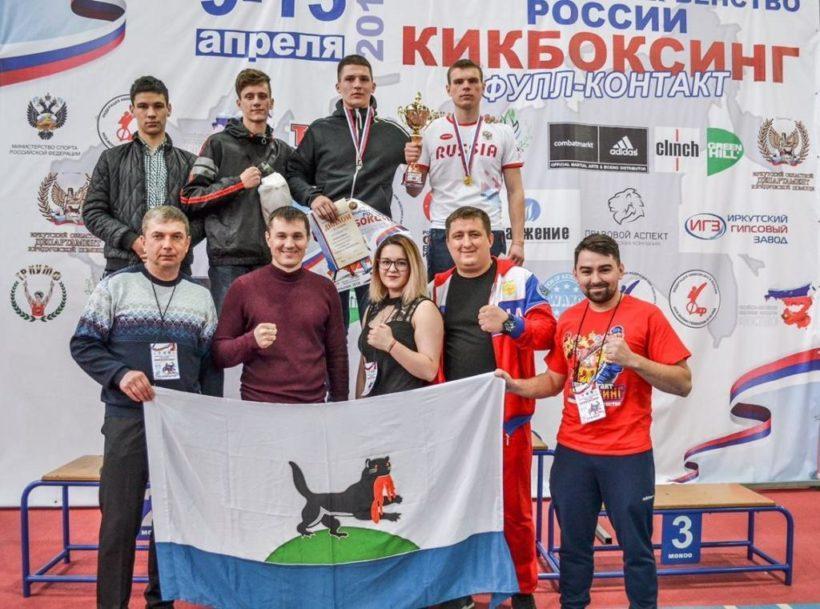 Представители Иркутской области успешно выступили на соревнованиях по кикбоксингу