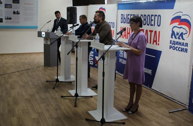 Дебаты участников праймериз ЕР в Иркутске завершаются