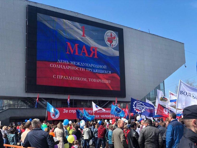 Митинг и шествие профсоюзных организаций состоялись в Иркутске. Фото