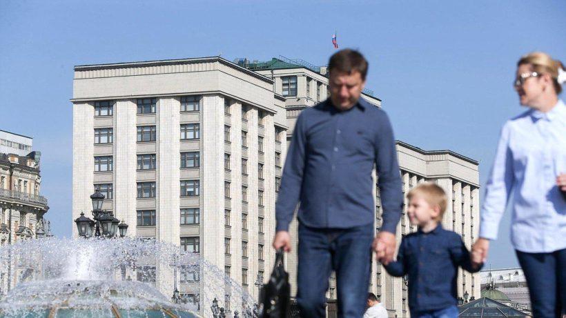 В Госдуму внесен законопроект о компенсации многодетным семьям ипотечных кредитов