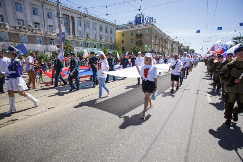 Акция «Живой флаг» пройдет в Иркутске 12 июня