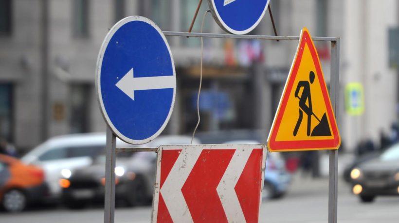 Частично ограничат движение транспорта по улице Польских Повстанцев с 11 по 21 июня