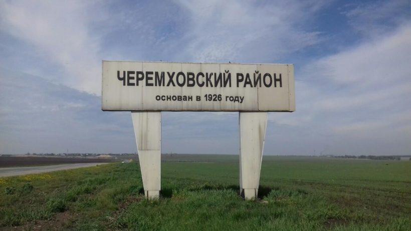 Два ФАПа открыли в Черемхово