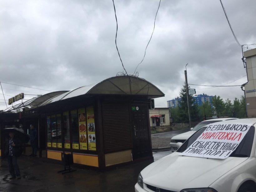 Иркутяне выступили за отставку мэра Дмитрия Бердникова