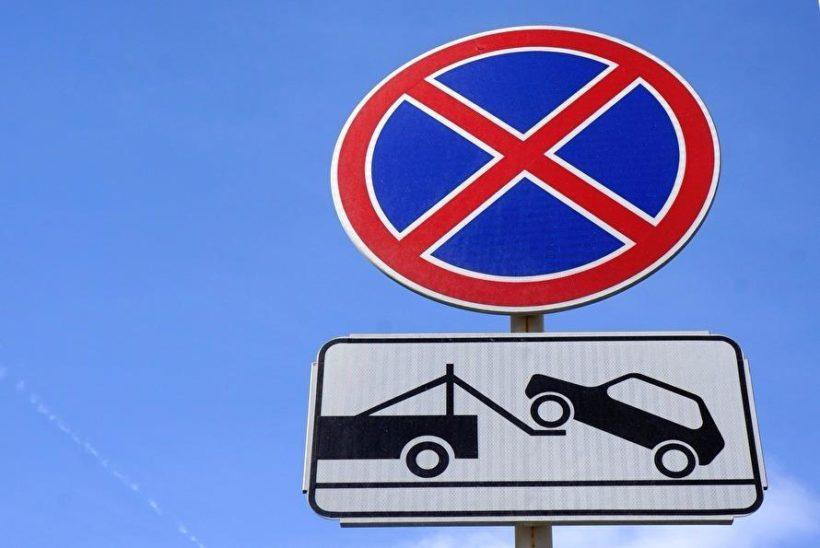 Парковку запретят на нескольких улицах Иркутска с 1 июля