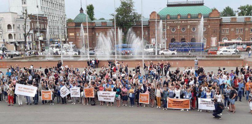 Предприниматели вышли на митинг в Иркутске