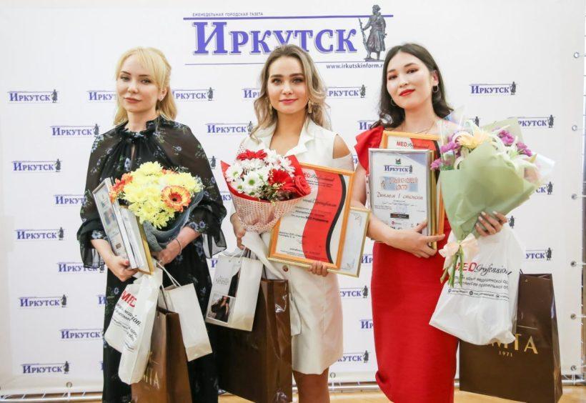Самого красивого доктора выбрали в Иркутске