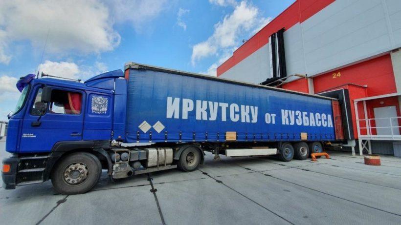Кузбасс направил гуманитарную помощь в Иркутскую область