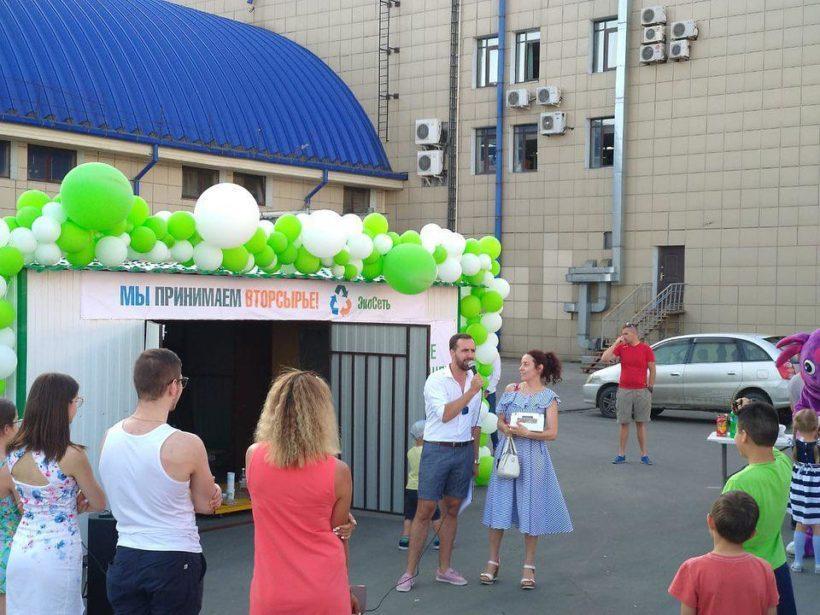 Пункты приёма раздельного мусора открывают в Иркутске