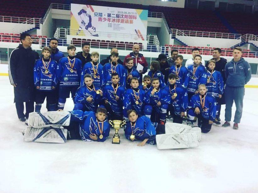 Иркутская команда победила на Международном молодежном турнире по хоккею с шайбой в Шеньяне