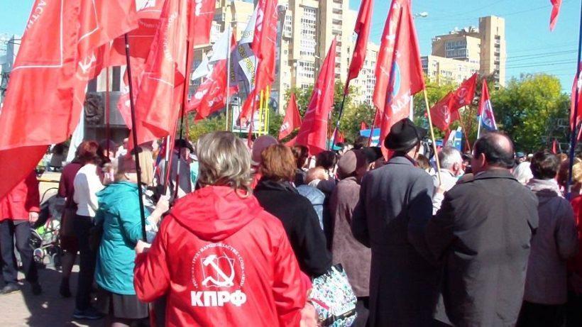КПРФ проведет в Иркутске митинг 15 августа