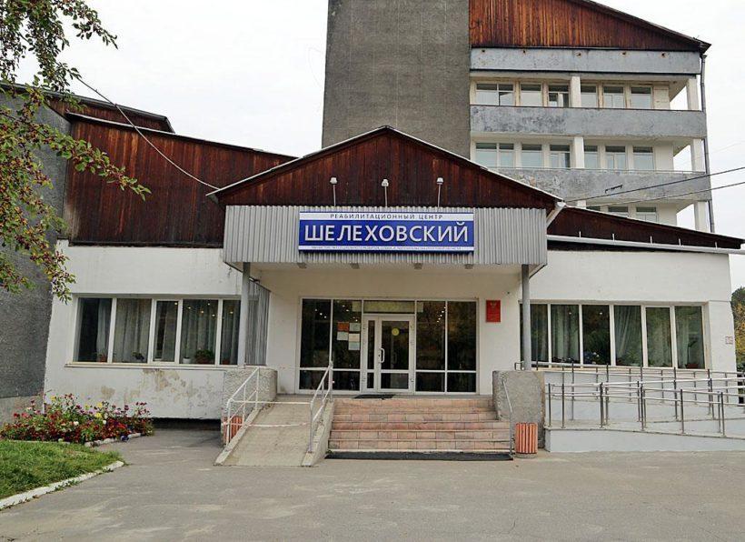 """Отделение для лиц с ментальными нарушениями открыли в реабилитационном центре """"Шелеховский"""""""