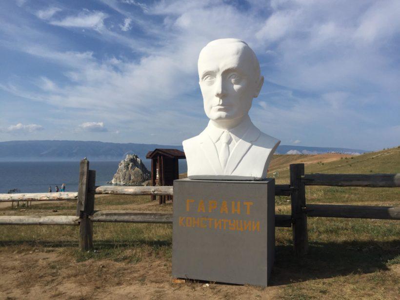 Бюст Путина установили на острове Ольхон