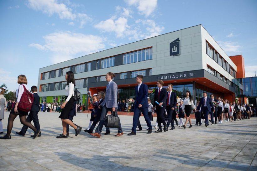 Новые школа № 33 и учебный блок гимназии №25 открылись в Иркутске