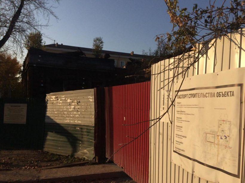 Реконструкция одного из самых старых домов Иркутска – Дома Дубровского – уже идет