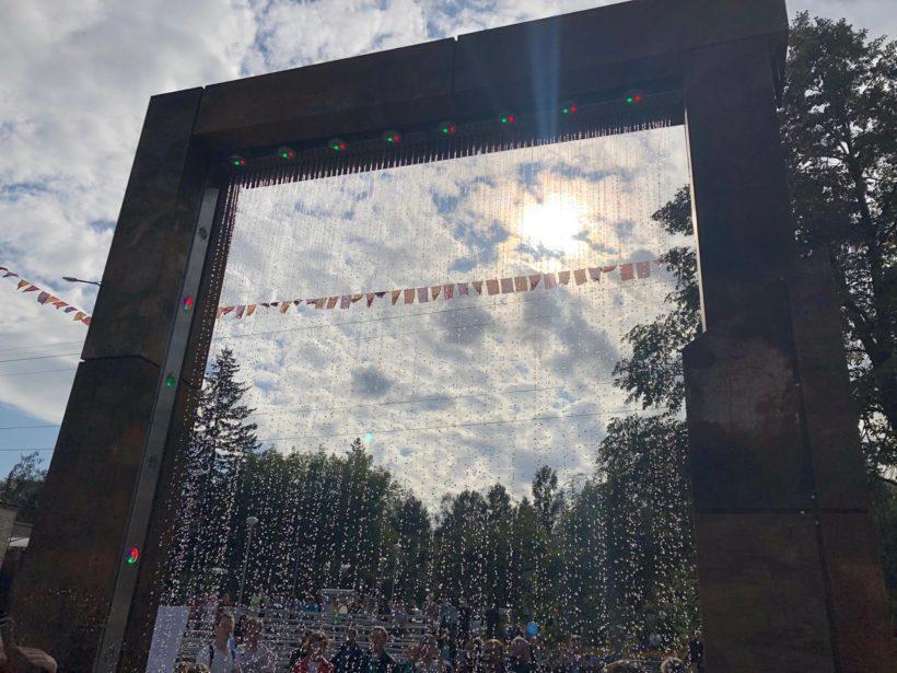В иркутском Академгородке высадили сиреневую аллею и установили фонтан