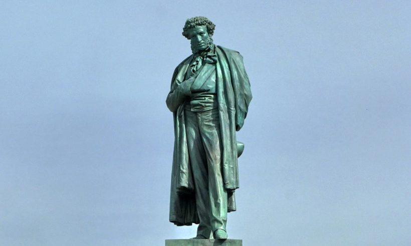 Открытка памятник пушкину, каваи картинки
