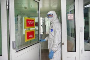 Число случаев заражения коронавирусом в России 3 апреля превысило четыре тысячи