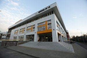 Блок начальных классов спроектируют для 19-й школы в иркутском Академгородке