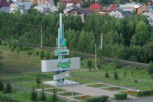 Ремонт одной из самых проблемных дорог начался в Усть-Илимске