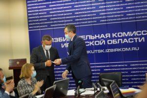 Игорь Кобзев зарегистрирован на выборы губернатора Иркутской области