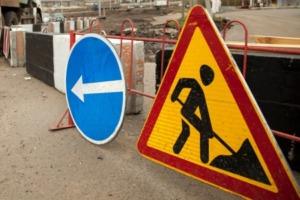 Проезд по улице 8 Марта между улицами Чехова и Володарского в Иркутске закроют с 5 по 28 августа