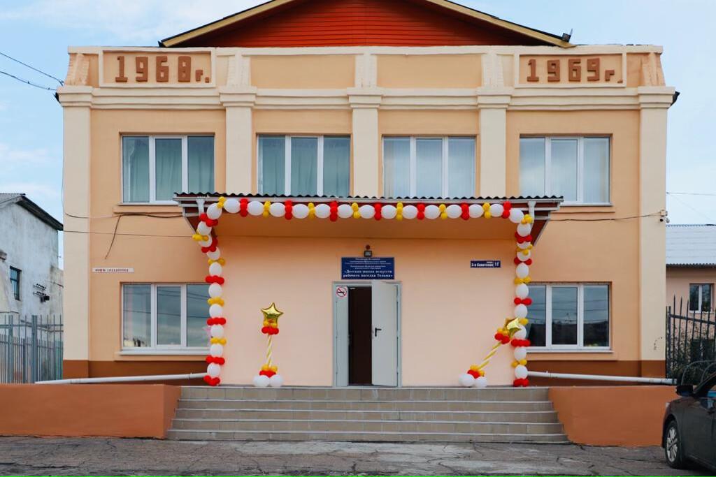 Детская школа искусств открылась в поселке Тельма Усольского района
