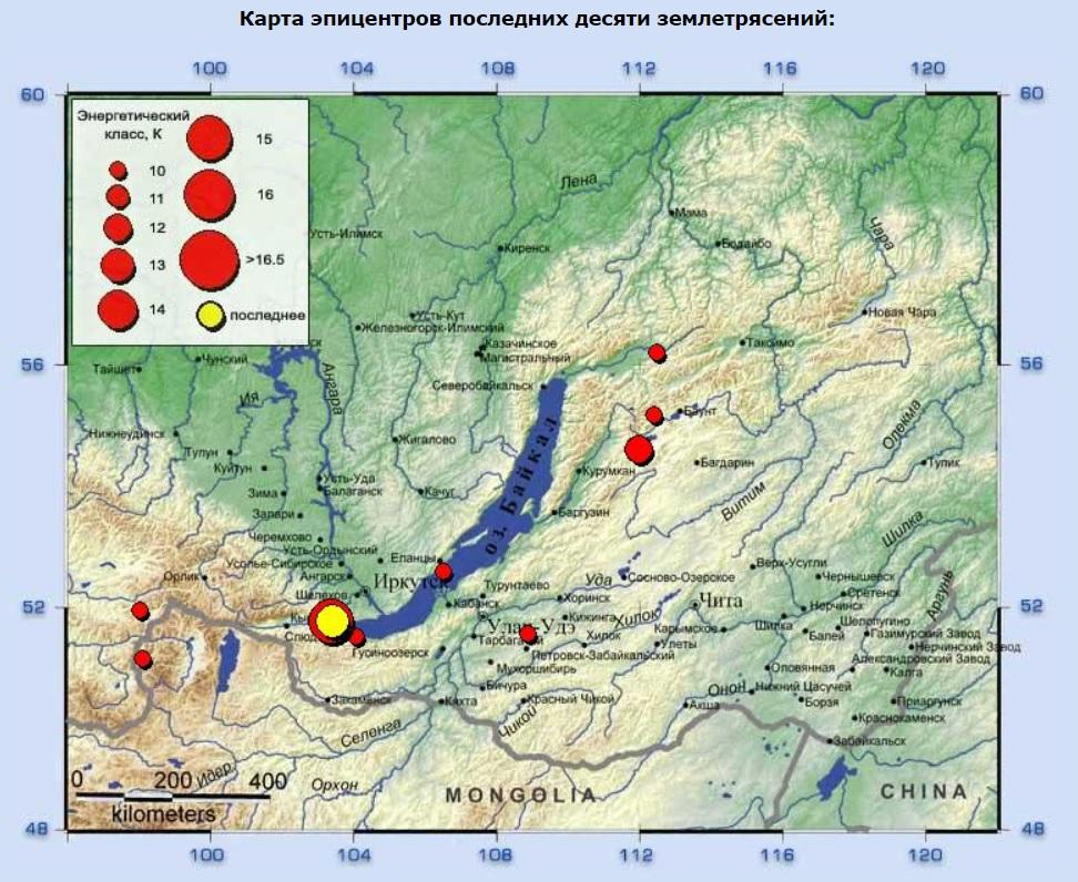 Интенсивность землетрясения в Култуке 22 сентября составила 8 баллов