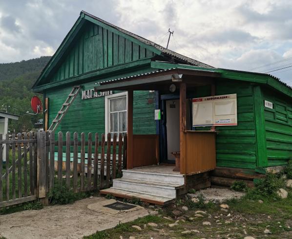 Как фрилансеры на Байкале коворкинг искали