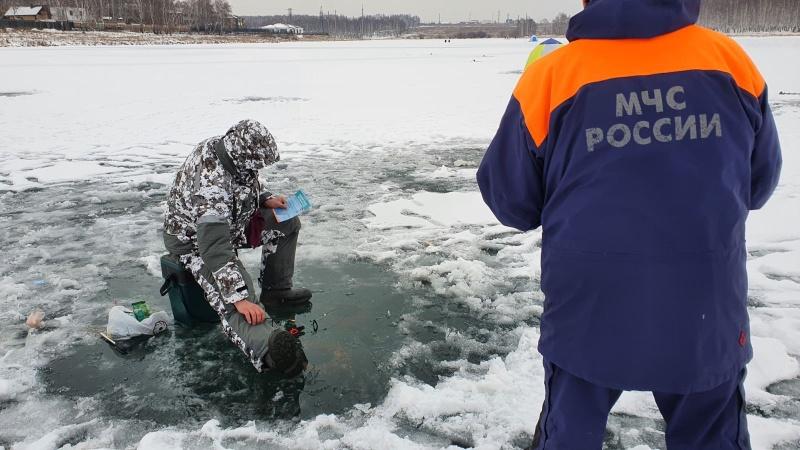 """Акция """"Безопасный лед"""" стартовала в Иркутской области"""