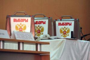 Избраны главы города Киренска и Чунского района Иркутской области