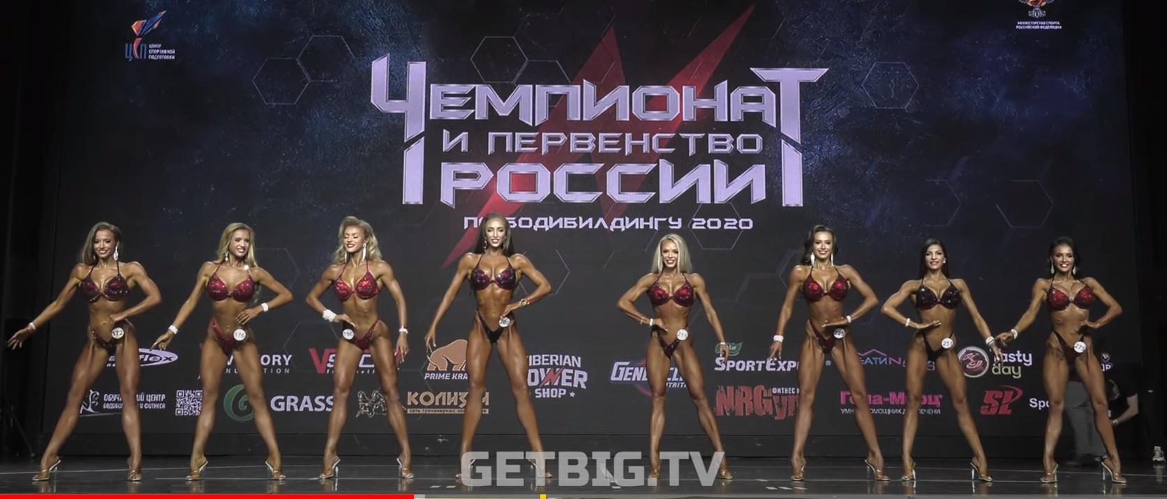 Иркутские спортсменки выиграли две медали на чемпионате России по бодибилдингу