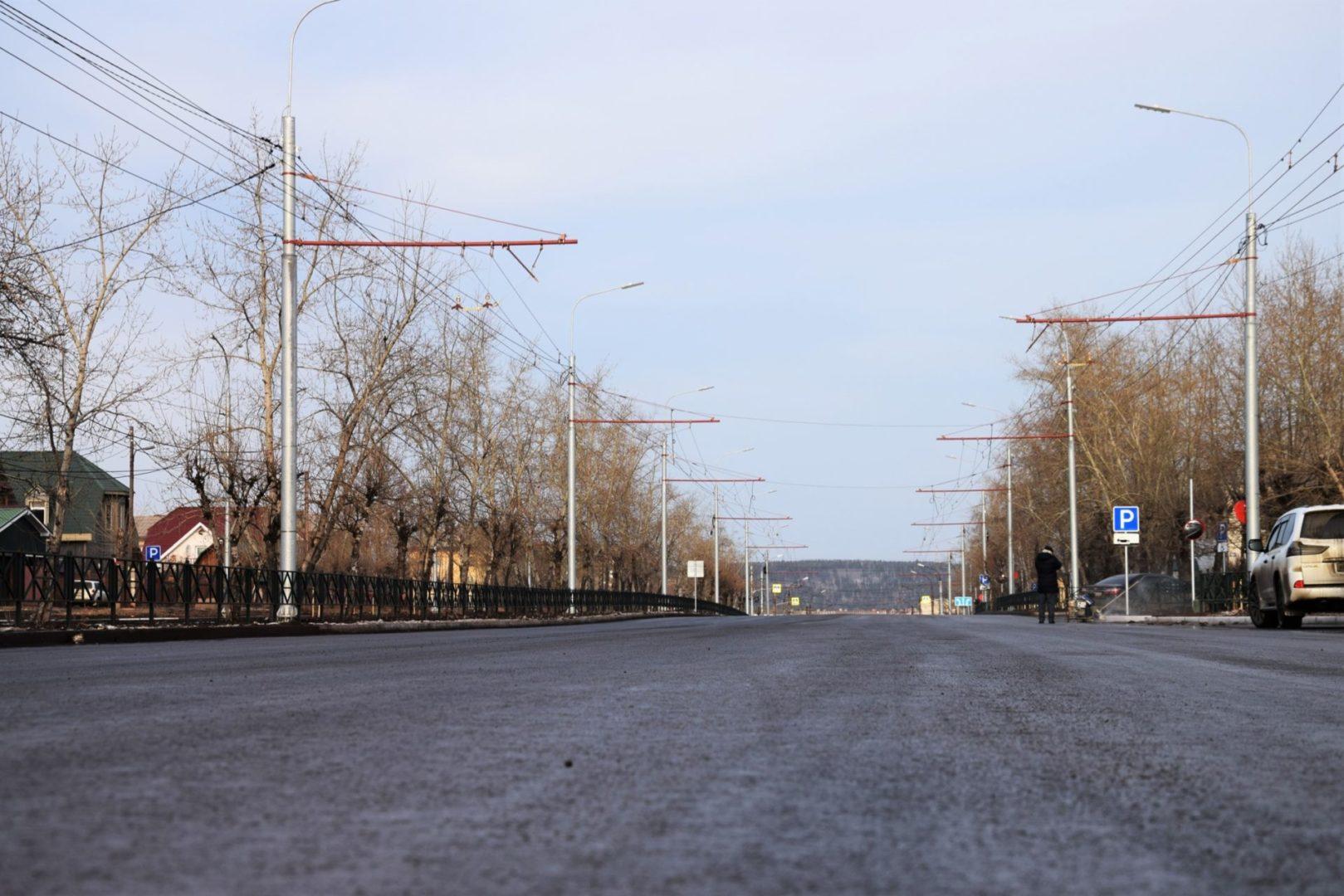 Проезд по улице Комсомольской открыли в Братске после ремонта