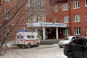 В Иркутске открывают первый амбулаторно-ковидный госпиталь