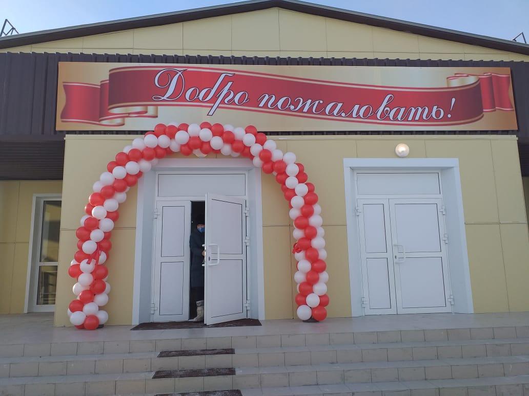 Дом культуры открыли в селе Нукуты