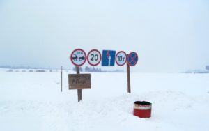 19 ледовых переправ действует в Иркутской области к 1 января