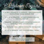 Онлайн-спектакли Театра Пилигримов