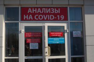 Глава Роспотребнадзора заявила о долгой выдачи результатов тестов на COVID-19 в Приангарье