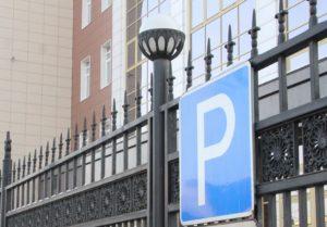 Парковку на пересечении улиц Карла Маркса и 5-й Армии в Иркутске запретят с 29 января