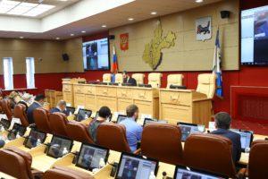 Первая сессия Законодательного Собрания Иркутской области в 2021 году состоится 27 января