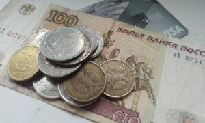 84-летняя пенсионерка из Тулуна отдала мошенникам 250 тысяч рублей, поверив, что они сотрудники банка
