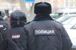 Два года заключения грозит жителю Мегета за продажу холодного оружия