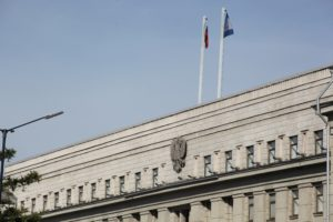 Из бюджета Иркутской области похитили более 80 млн рублей при получении субсидий ЖКХ
