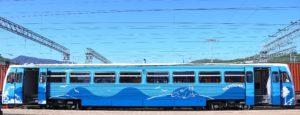 Обновленный поезд курсирует на Круго-Байкальской жд. Видео