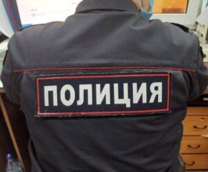 Транспортная полиция перекрыла канал поставки наркотиков в Иркутске и районе