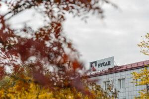 РУСАЛ выделит 6,6 млн рублей на поддержку волонтерских проектов в рамках конкурса «Помогать просто»